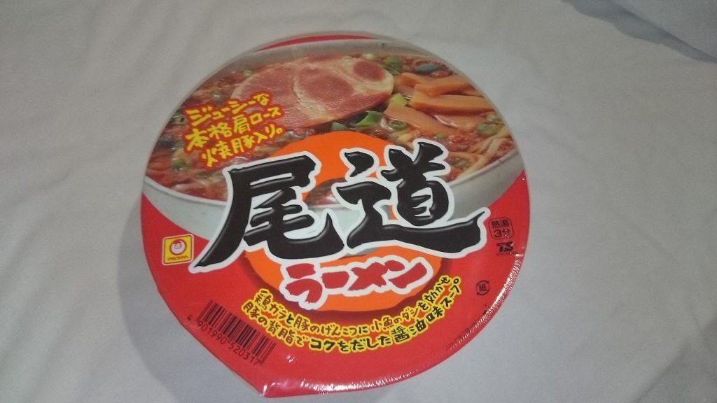 尾道カップ麺