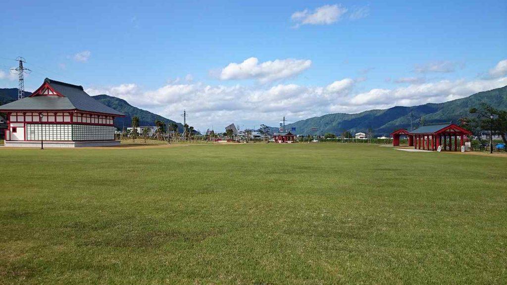 小町の郷公園