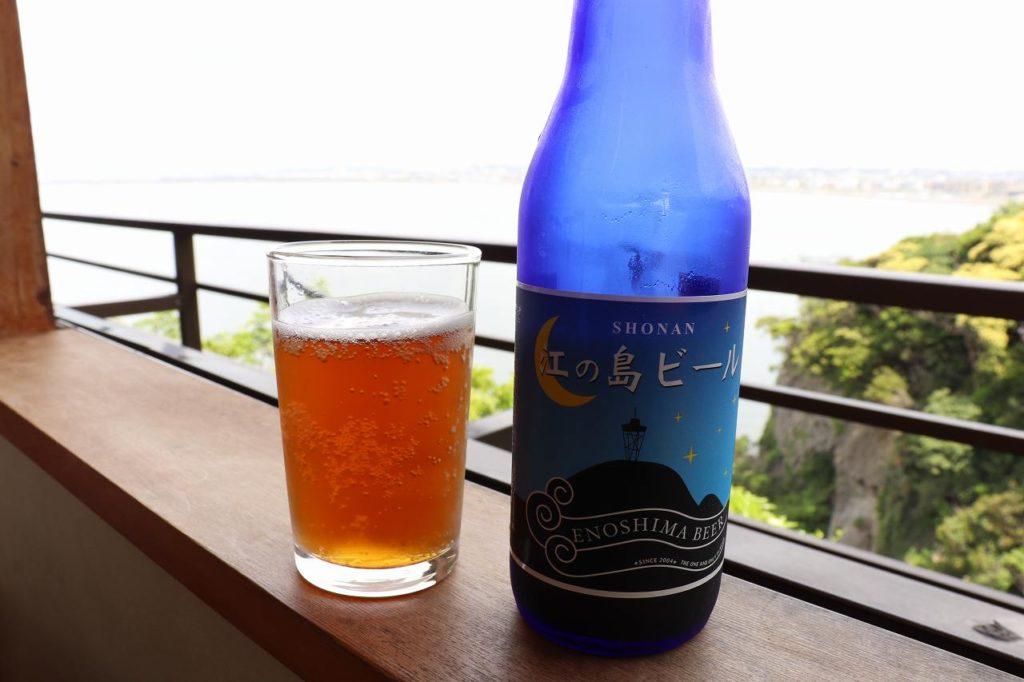 江ノ島ビール2