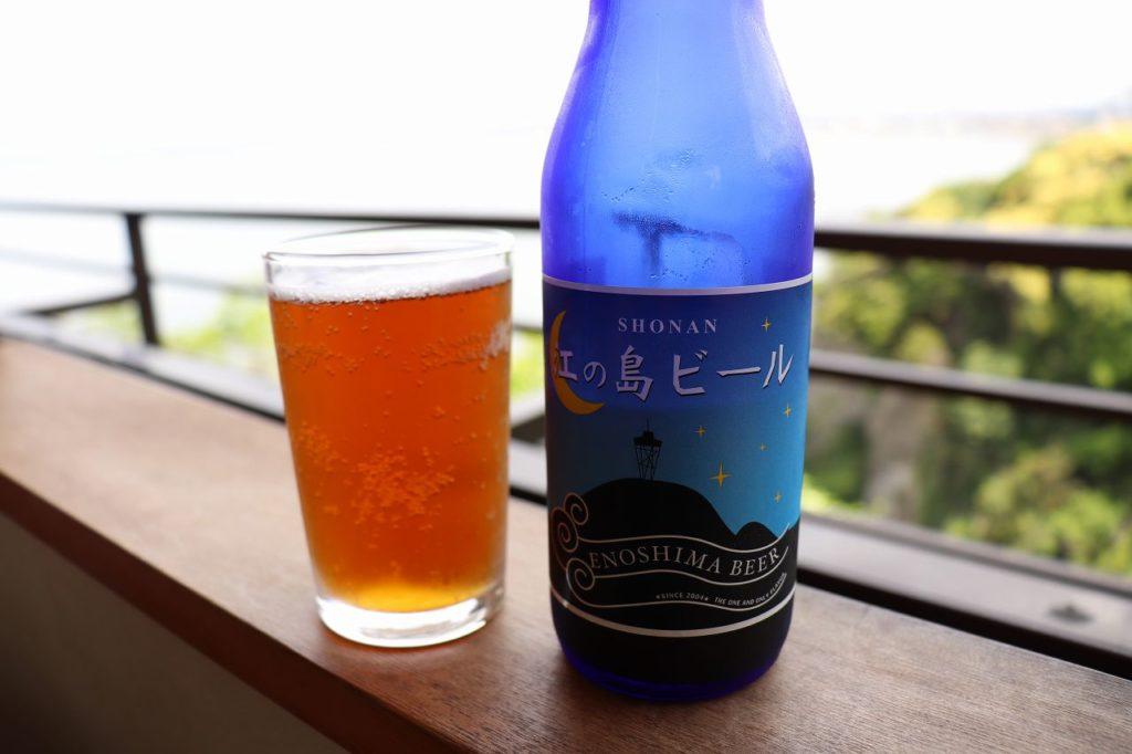江ノ島ビール1
