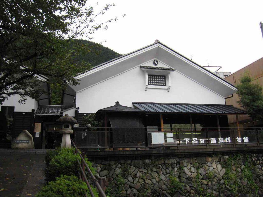 温泉博物館
