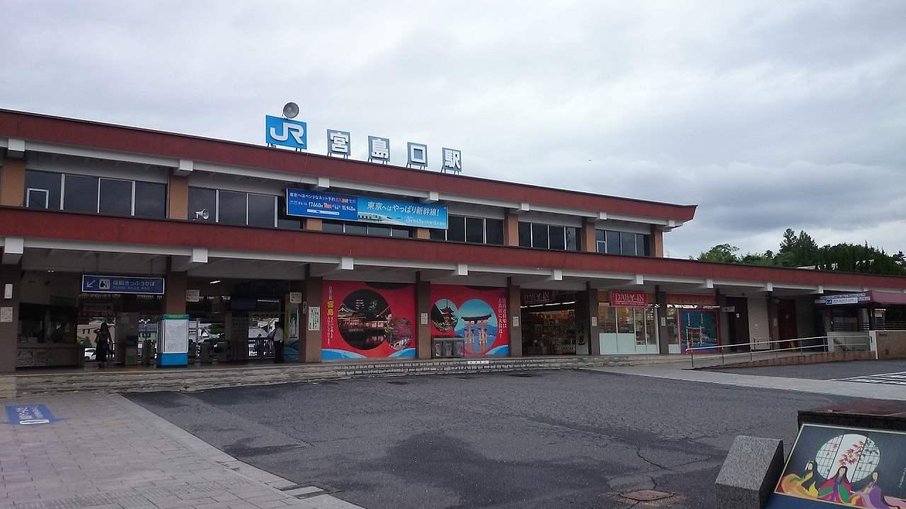 2014年の宮島口駅