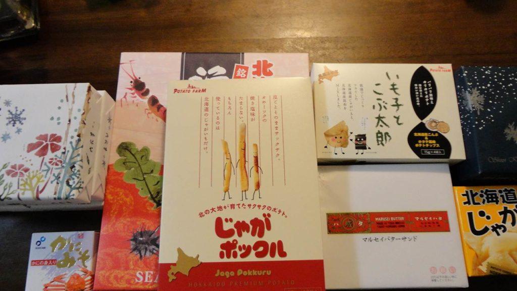 北海道土産part1