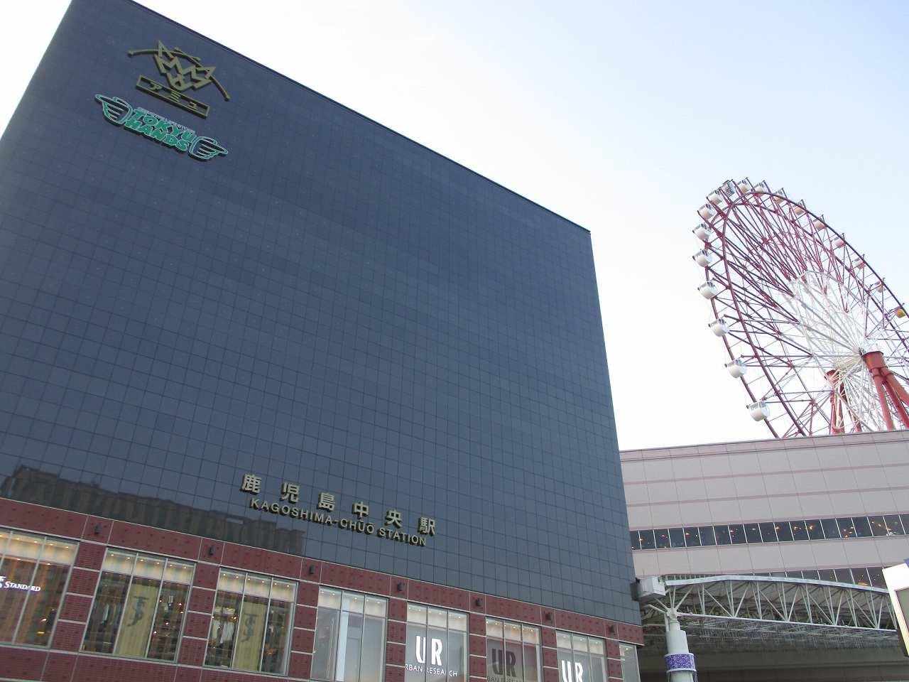 鹿児島中央駅の外観