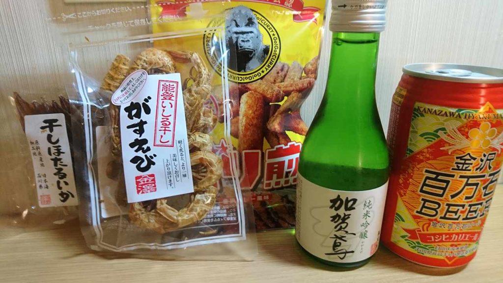金沢駅のスーパーで発見した商品