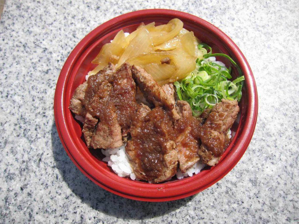 神戸牛ステーキ丼 (赤身極上)