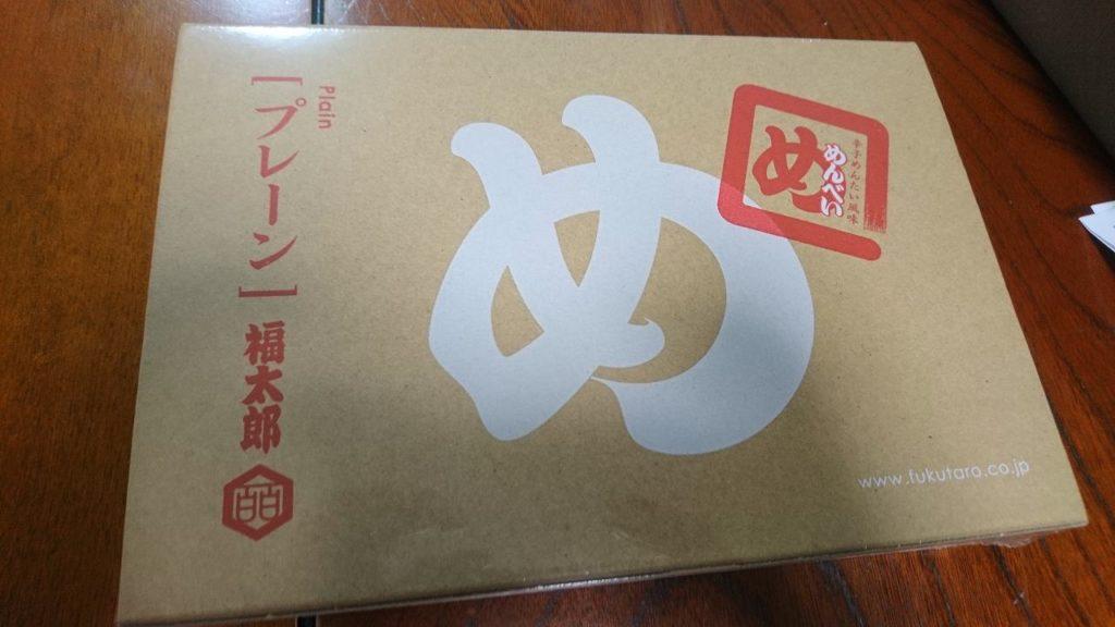 めんべいは福岡土産の定番