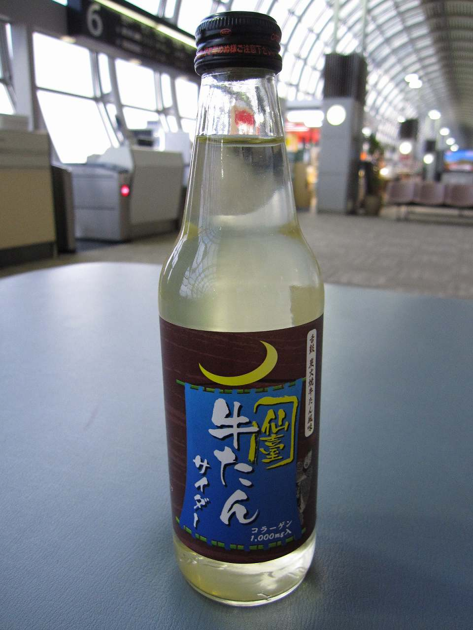 仙臺牛タンサイダー