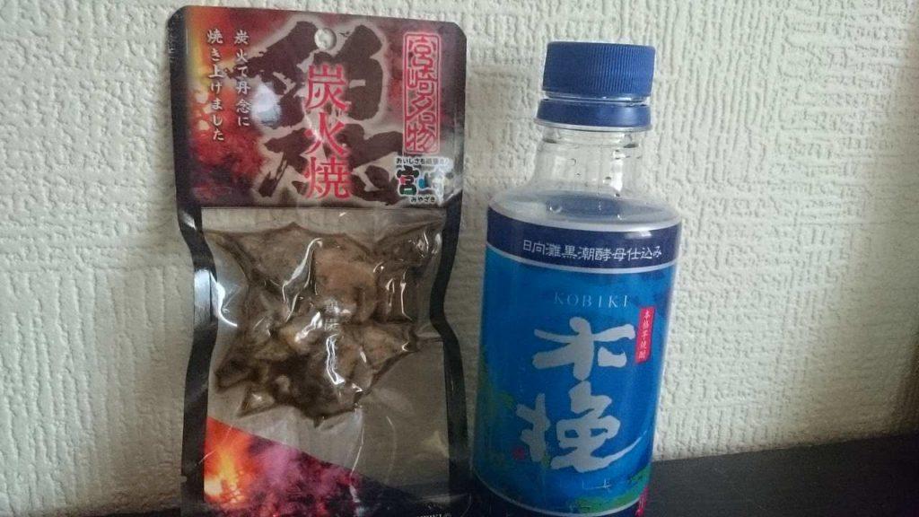 宮崎焼酎と炭火焼セット