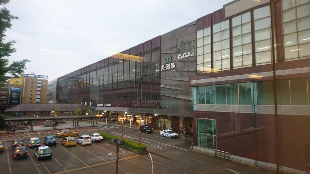 長岡駅の外観