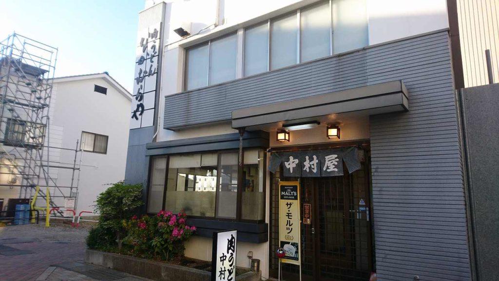 上田駅なかむらや