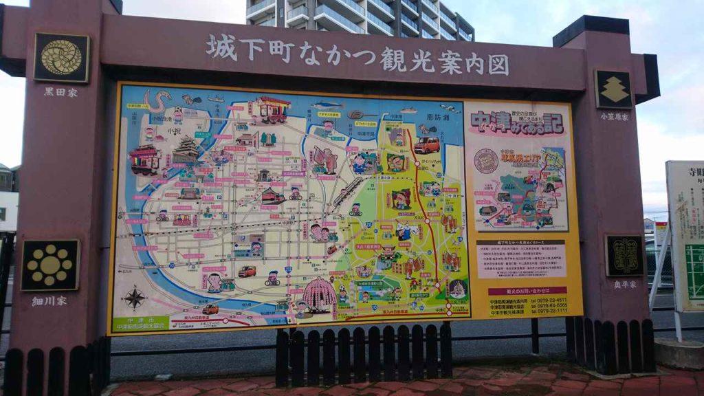 中津観光案内図