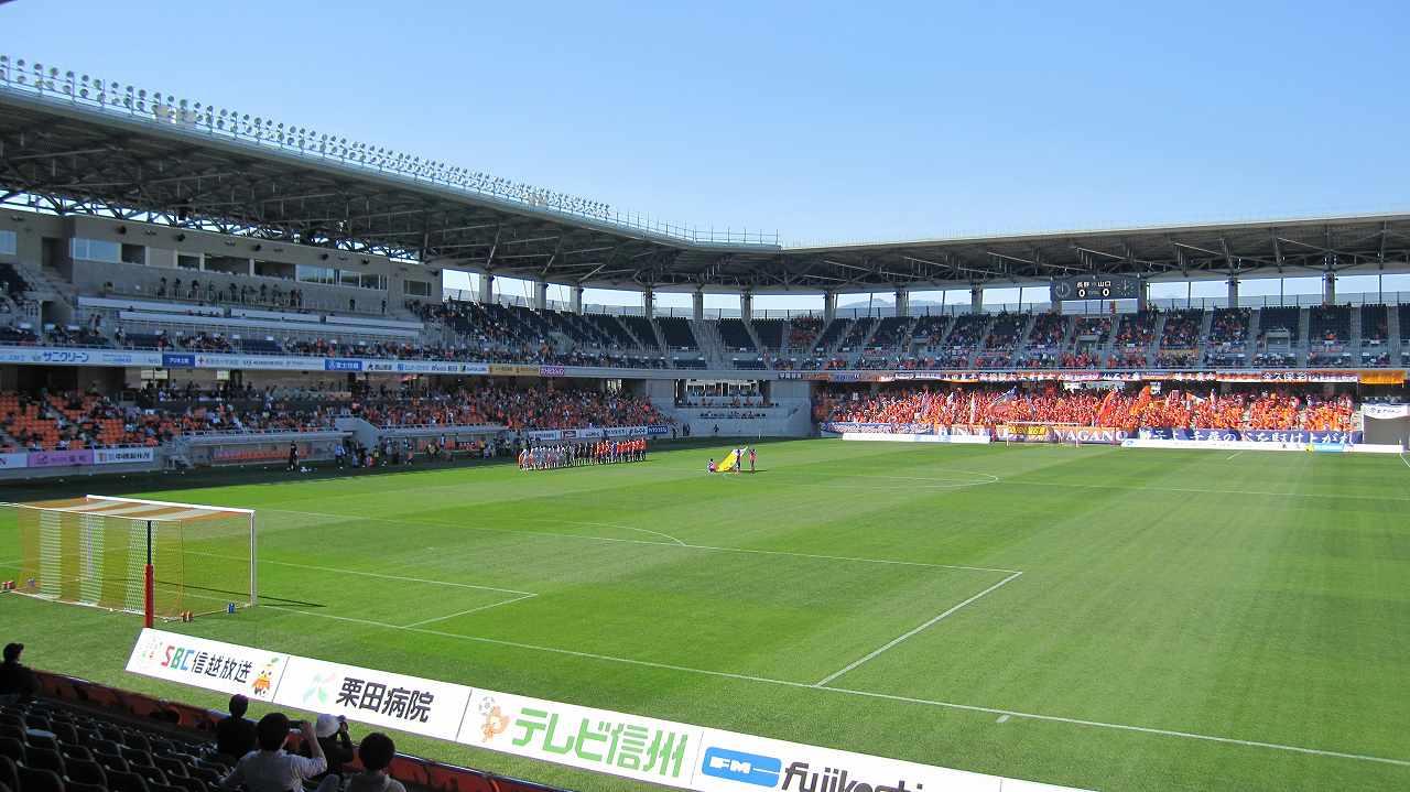 南長野運動公園総合球技場