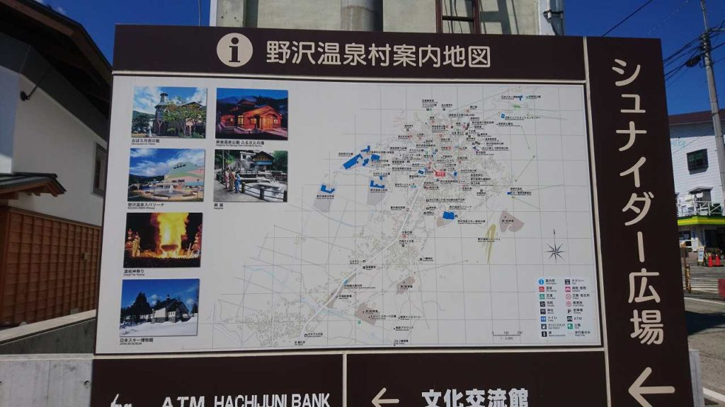 野沢温泉の案内図
