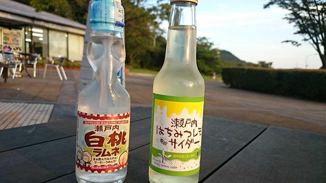 岡山ご当地ジュース