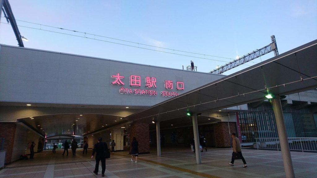 太田駅の外観