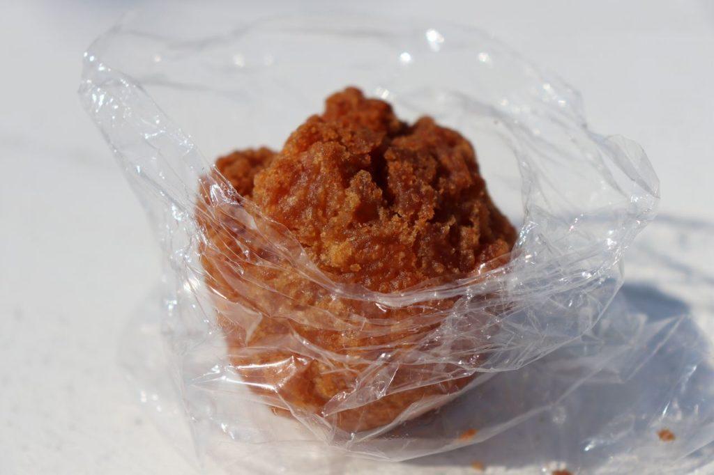 サータアンダギー 黒糖味