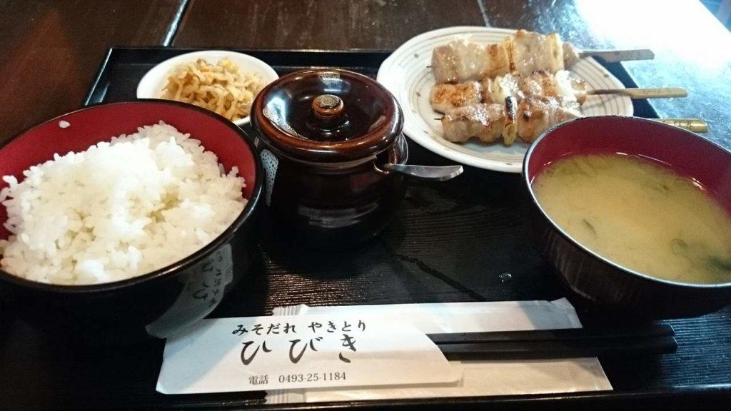 東松山やきとり定食