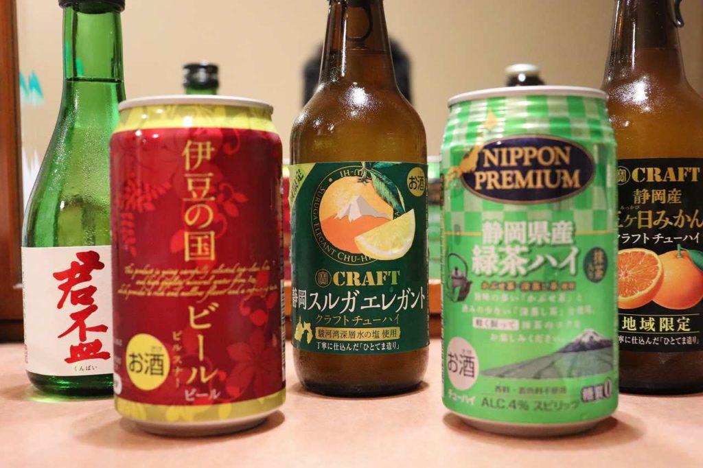 静岡のお酒集合!