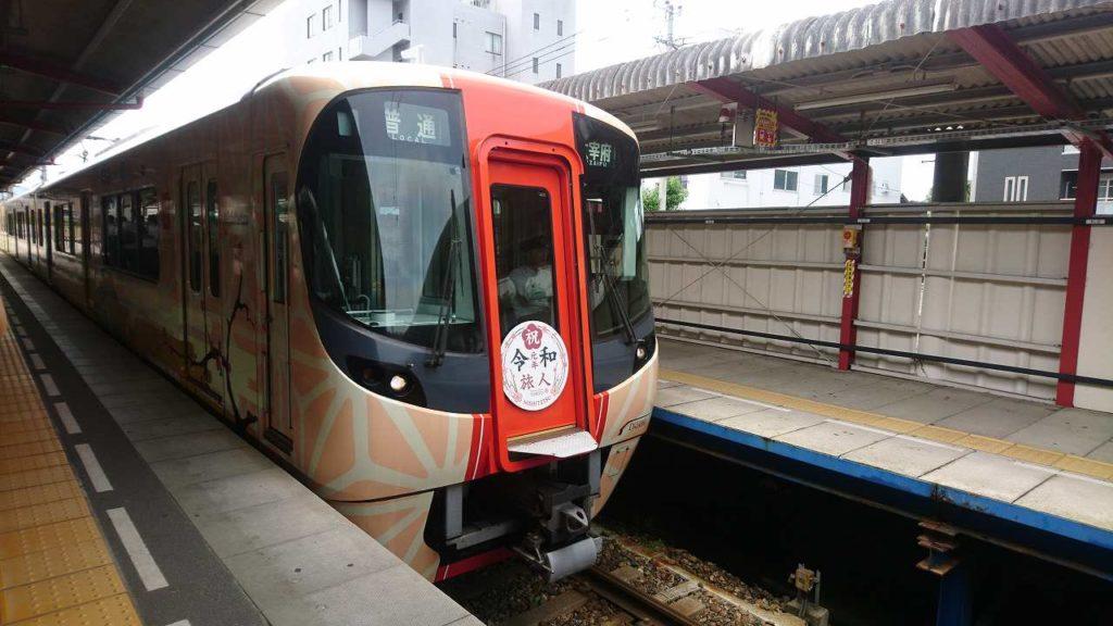 旅人の電車