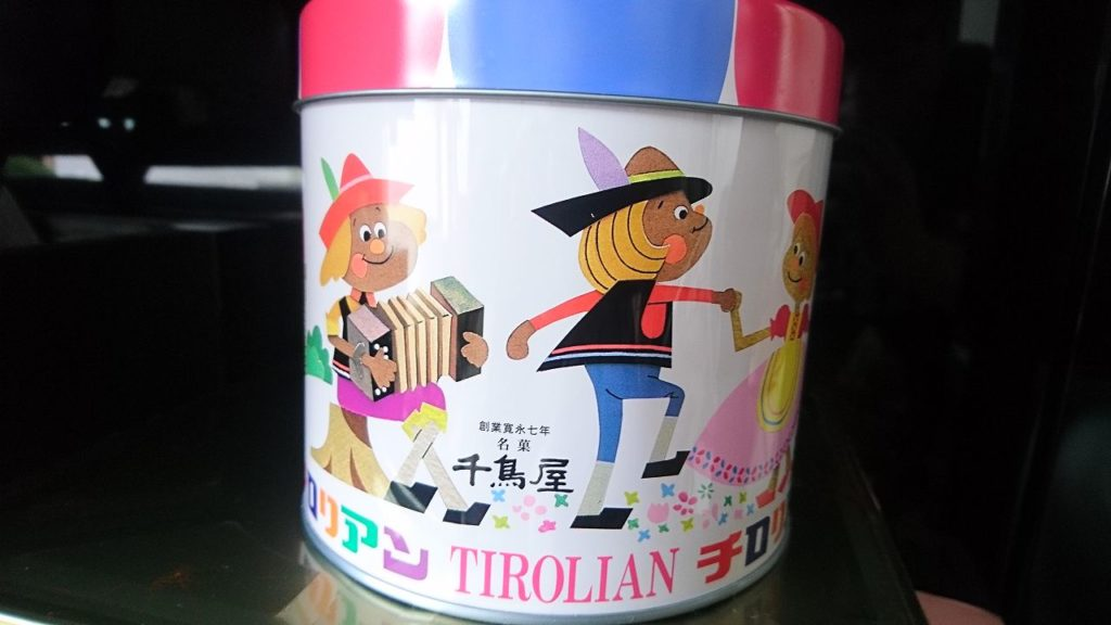 チロリアンの丸缶