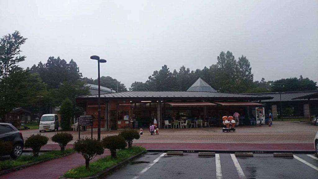 那須の道の駅