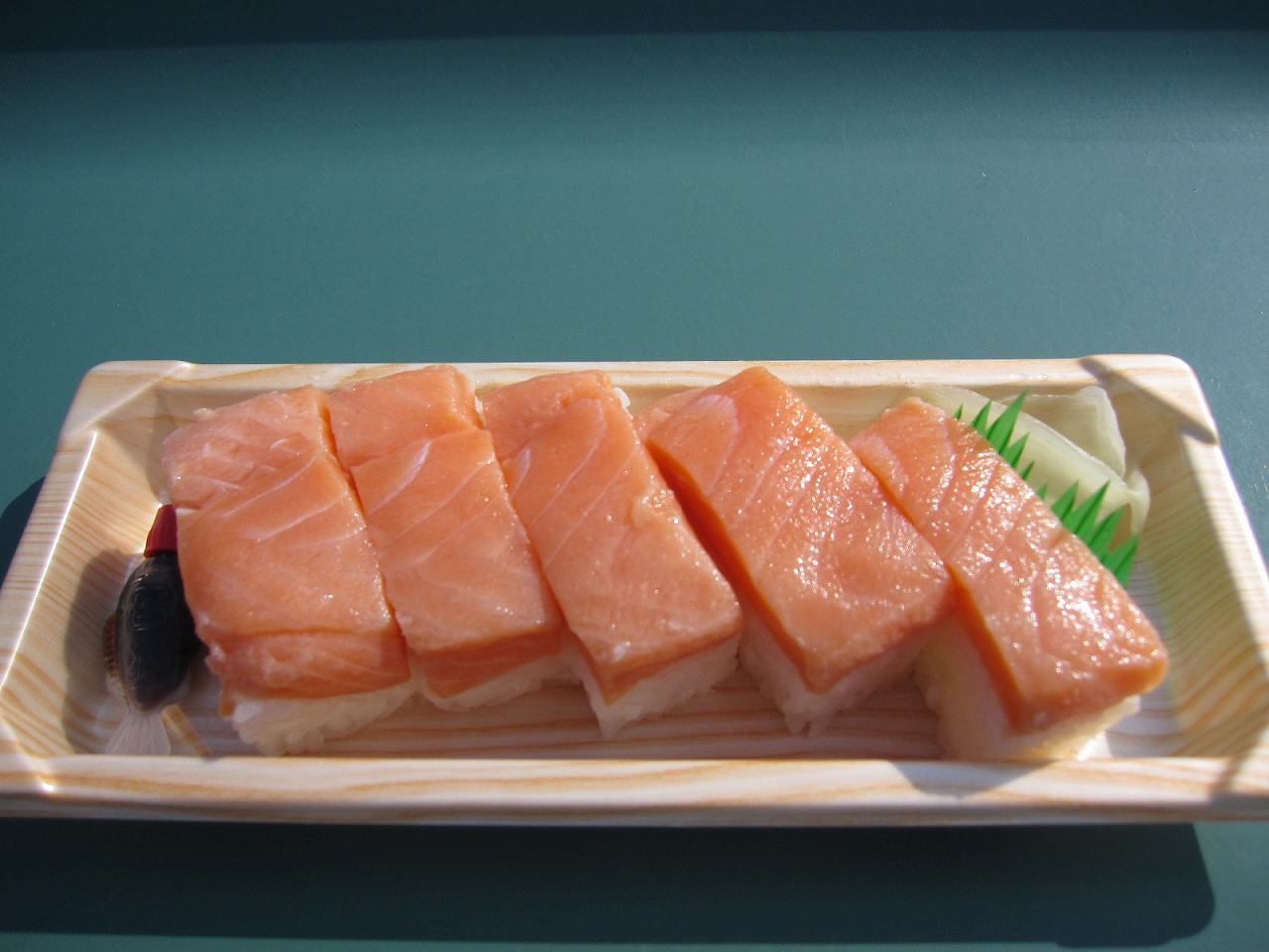 サクラマスの押し寿司