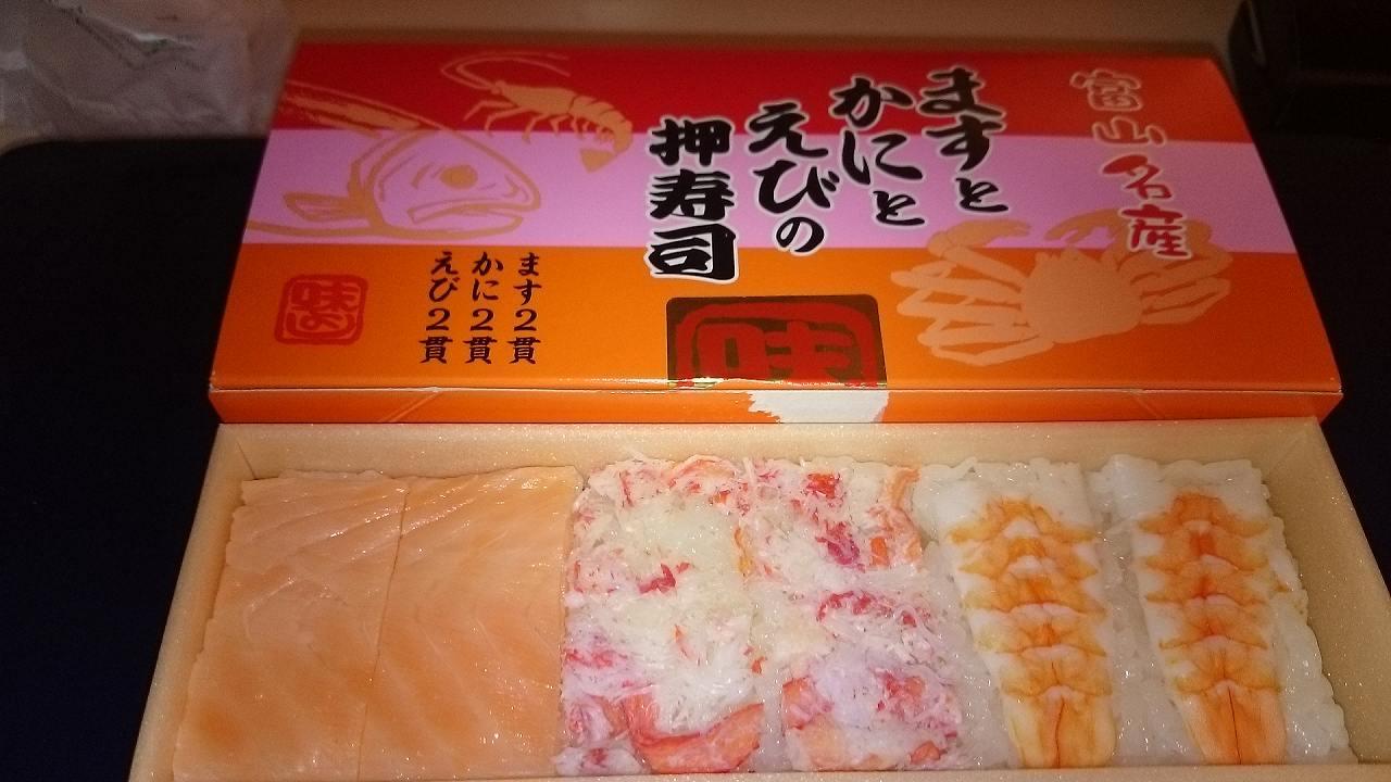 富山押し寿司