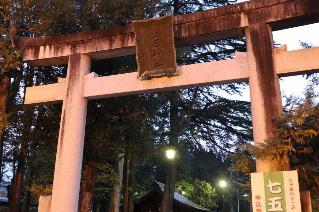 夜の上杉神社