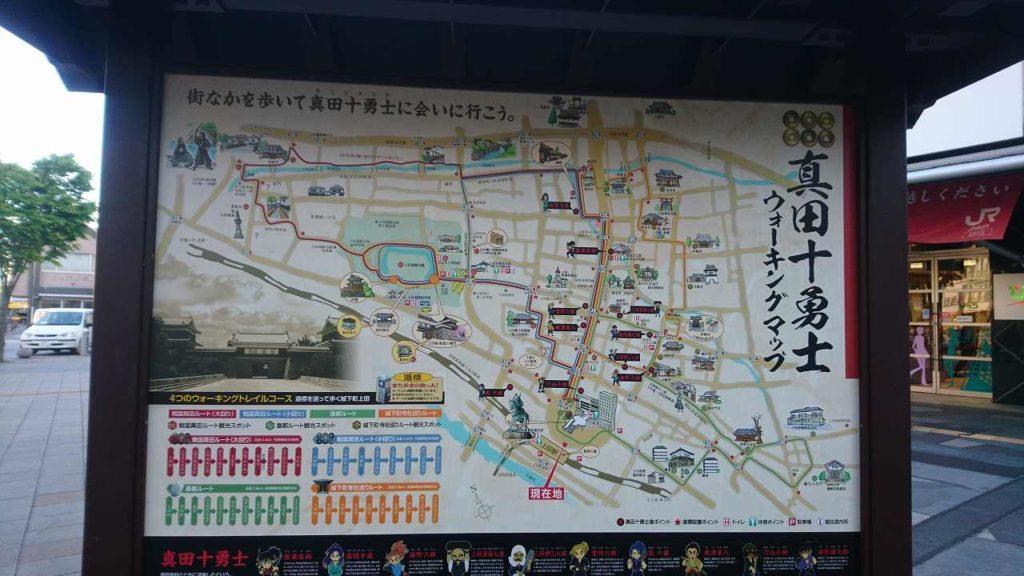 真田十勇士ウォーキングマップ