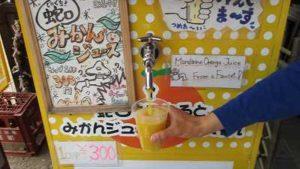 松山城ではみかんジュースが蛇口から出る