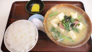 沖縄の味噌汁セット