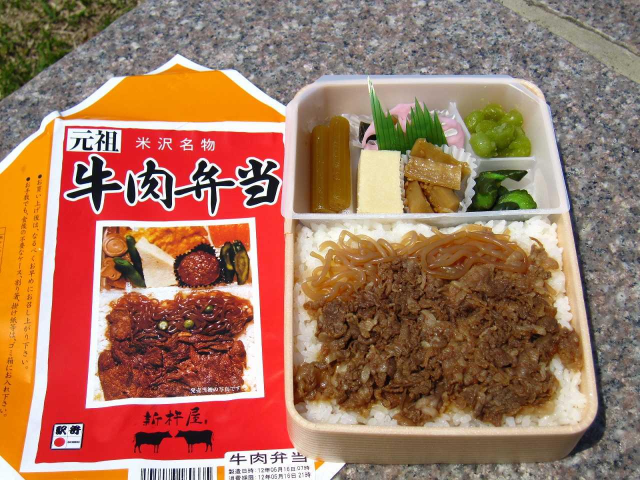 米沢名物牛肉弁当