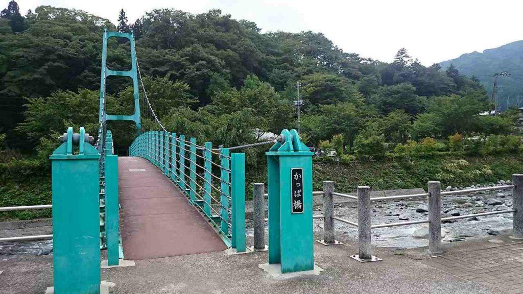 道志のかっぱ橋