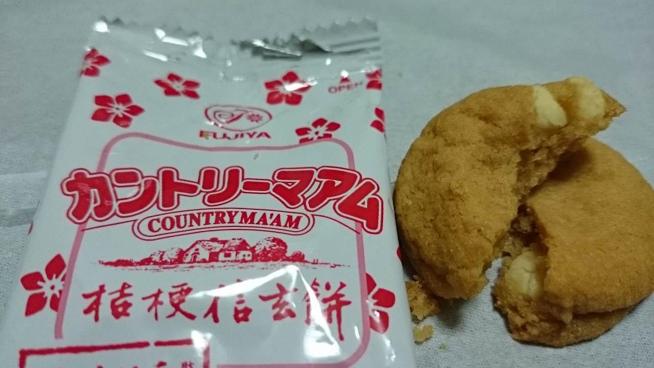 信玄餅のお菓子