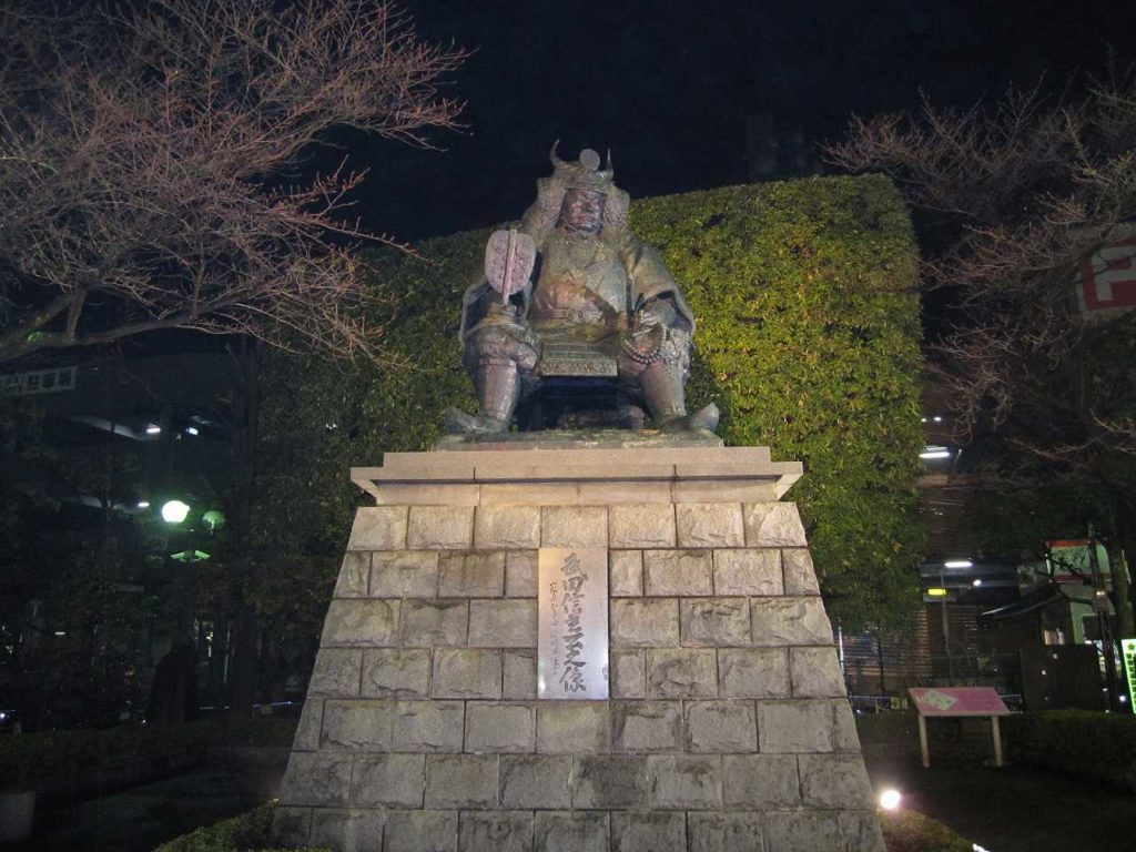 武田信玄像