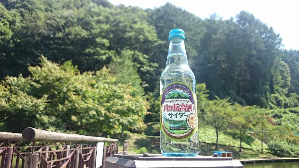 八ヶ岳高原サイダー
