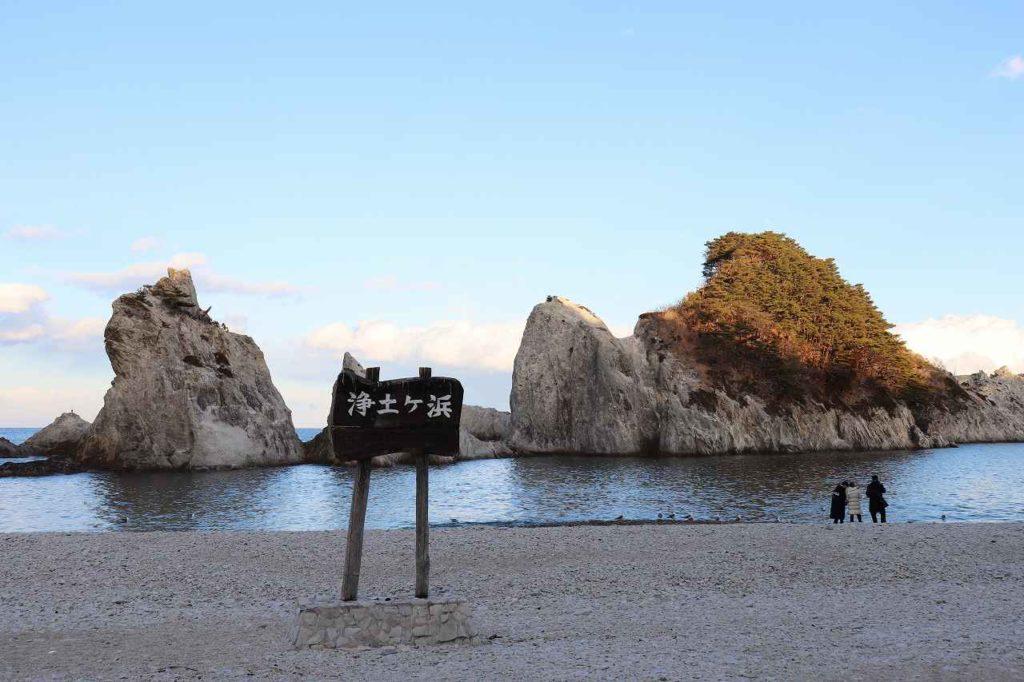浄土ヶ浜2020年再訪問